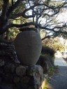 Original Urn at the base of Indian Trail