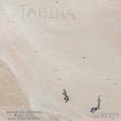 Kite Aerial Photo of Tikehau motu with Tahina on beach