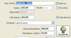 ekarte-eur-cijena