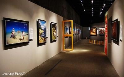 國立自然科學博物館-臺中景點推薦《瘋臺灣臺中民宿網》