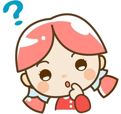 安政の大獄により松平慶永と橋本左内は?!