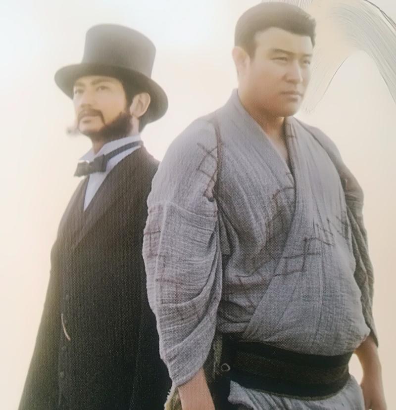 【西郷どん(せごどん)】最終回47話(12/16)あらすじ(ネタバレ)