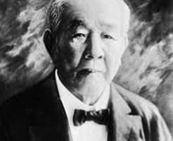 一万円札の顔となった渋沢栄一とは?
