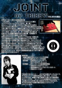 TAIHEY! Photo Gallery