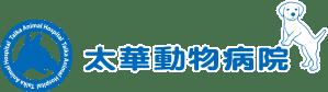 """""""七夕まつり""""開催のお知らせ @ 太華動物病院"""