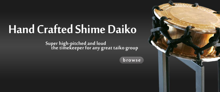 taiko-drums-for-salebanners-shime2-896x375