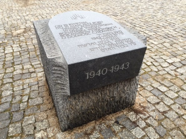 Memorial Route of Jewish Martyrdom and Struggle in Warsaw 1940 - 1943