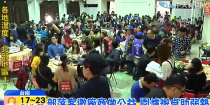 【台南公益】媒體報導!中天新聞、中嘉新聞採訪紀錄