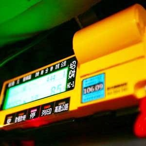 計程車收費計費