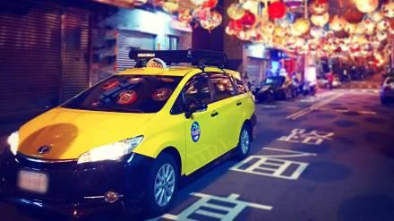 臺南計程車叫車電話   062923333