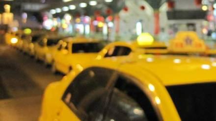 臺南計程車叫車電話 | 062923333