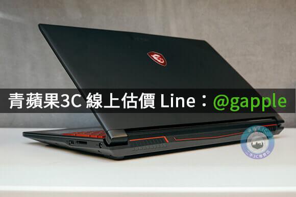 台北收購msi筆電-筆記型電腦收購重點是什麼?