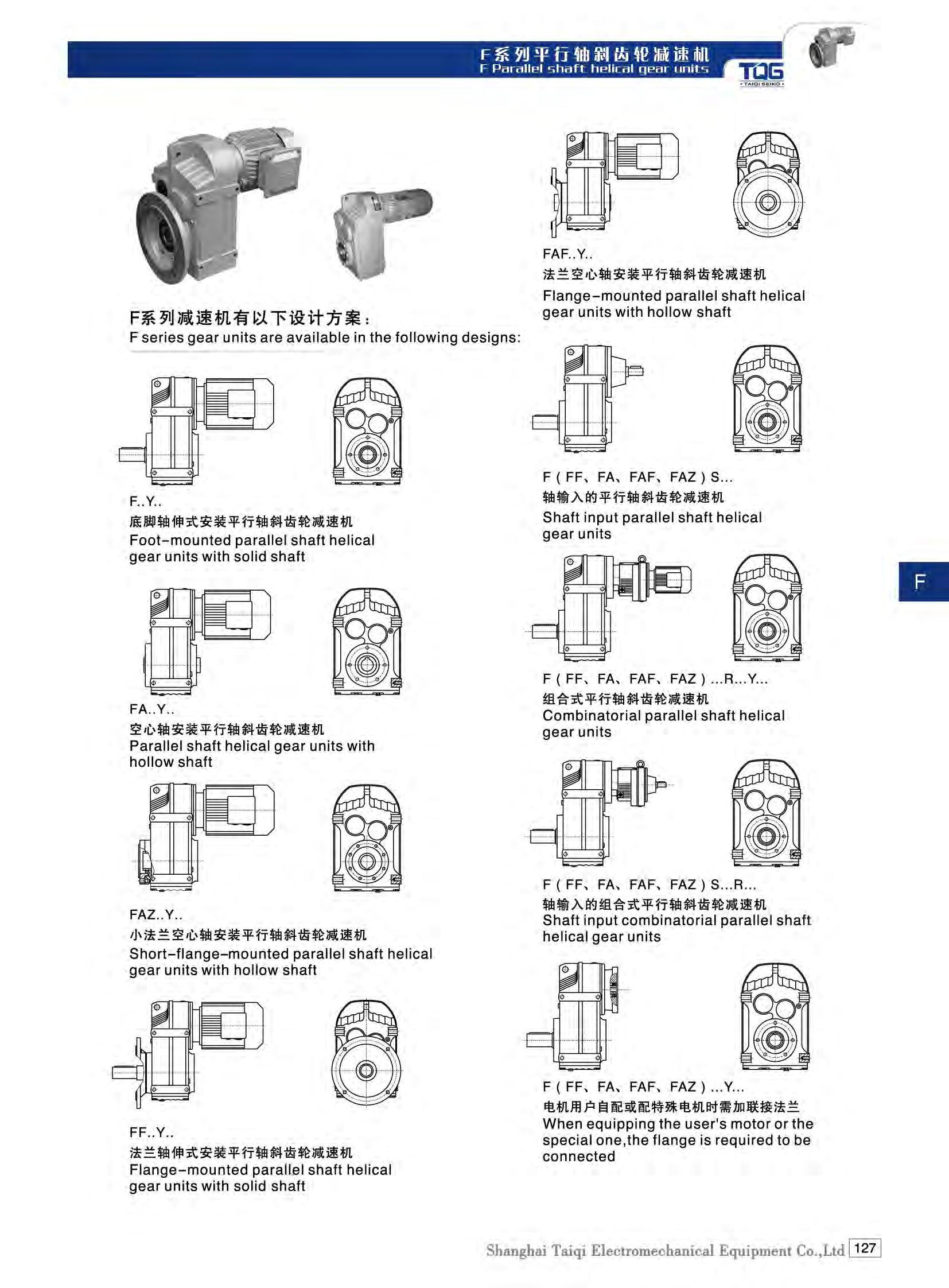 Gear Box Output Shaft