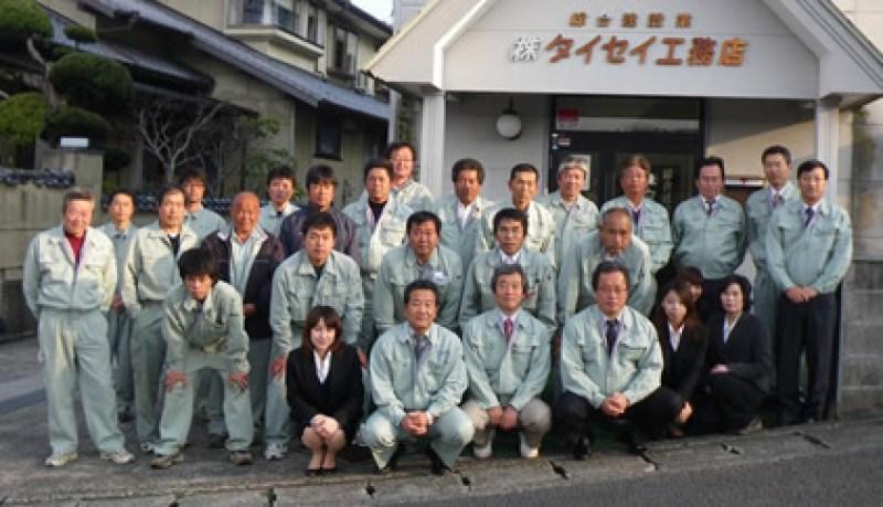 img_zentai_photo