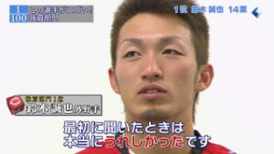 鈴木誠也,髪型
