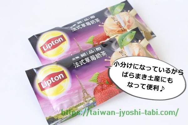 リプトンミルクティー 台湾 法式草苺奶茶
