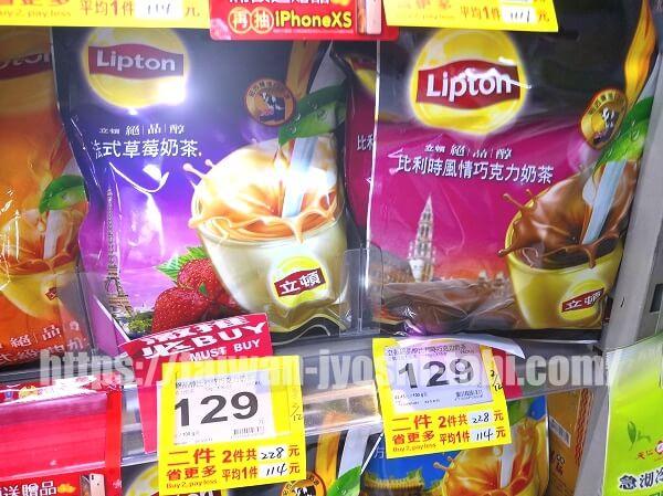 台湾 リプトン 値段