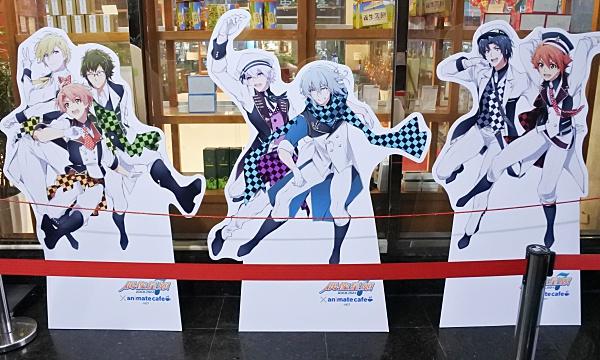 台湾 アニメイトカフェ(animate cafe台北出張店)