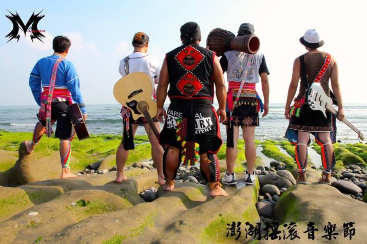 Mafana 樂團