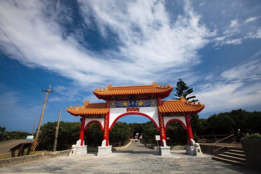 Gate on way to Guanyin Cave