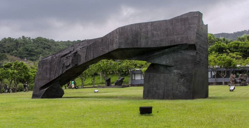 northern taiwan, juming art museum