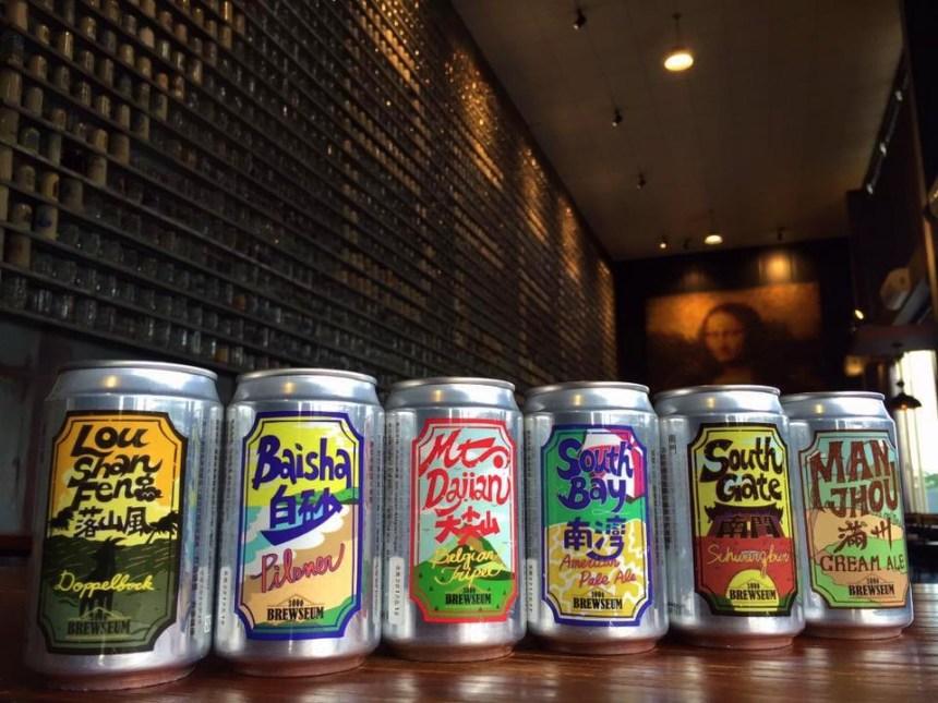 taiwan-scene-taiwan-craft-beer-hengchun-3000
