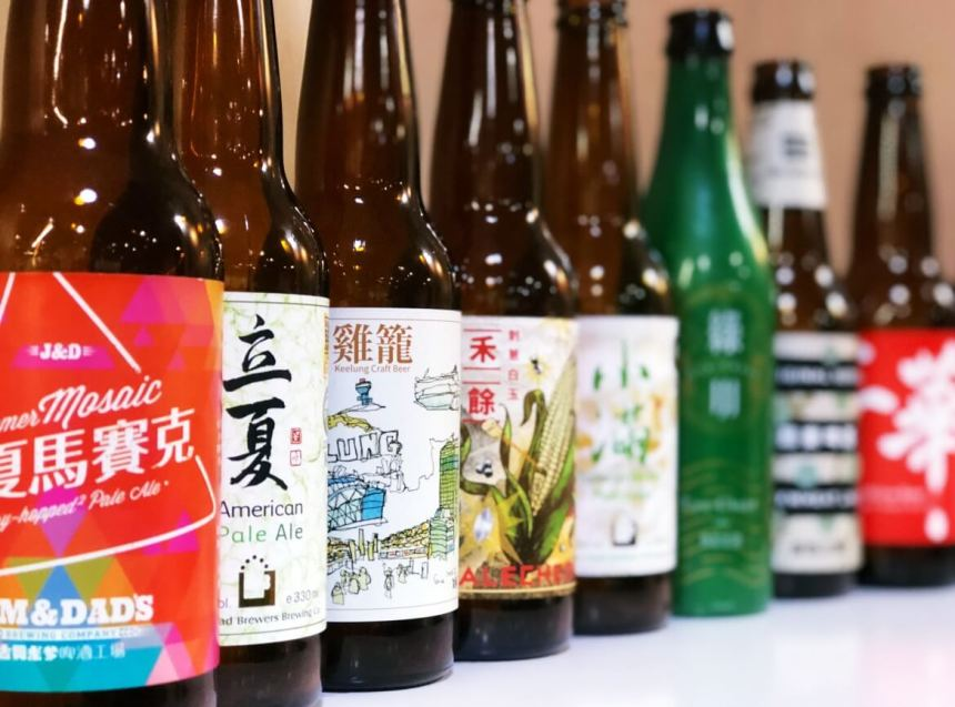 Taiwan Scene_A guide to Taiwan Craft Beer