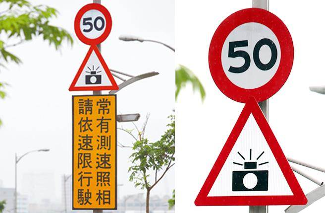 driving-in-taiwan-speed-camera
