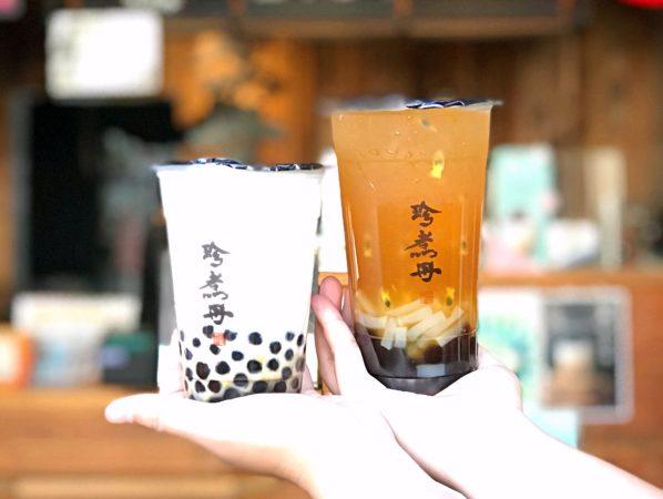 taiwan-scene-handmade-drinks-in-taiwan-zhenzhudan-3