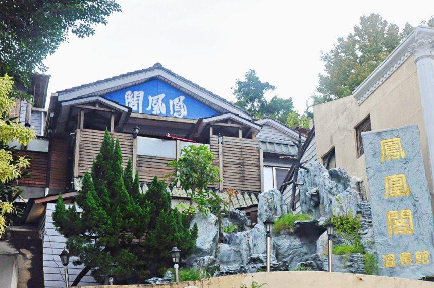 taiwan-scene-beitou-phoneix-pavilion-hot-spring-1