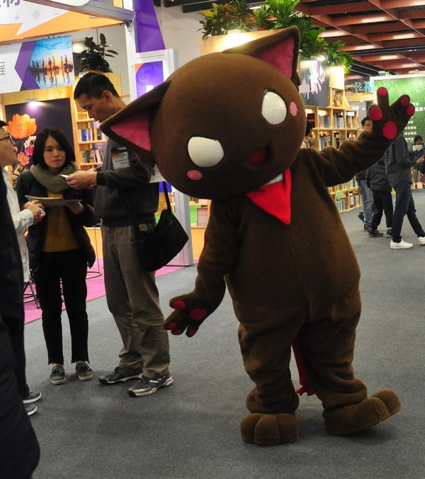 Taipei International Book Exhibition, Day 3