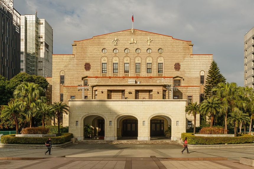 1200px-Taipei_Taiwan_Zhongshan-Hall-01a