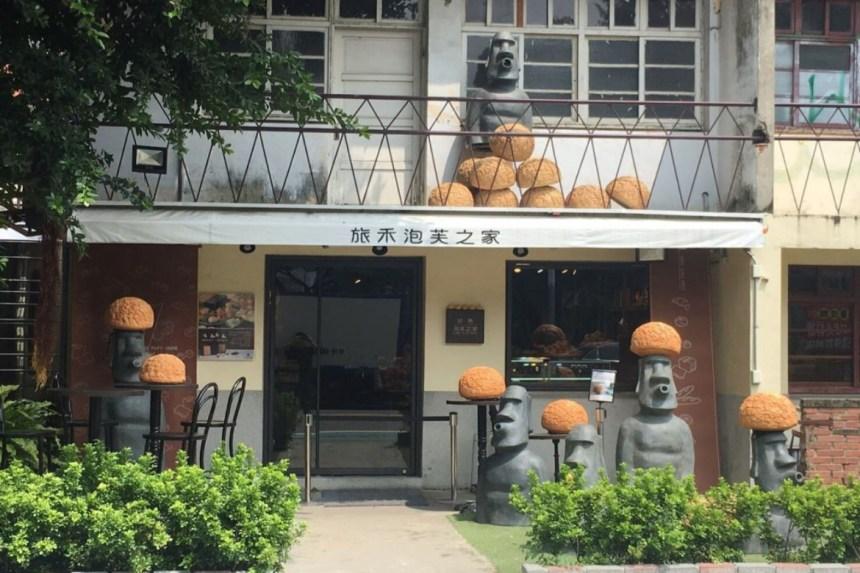 taichung-attractions-shen-ji-new-village
