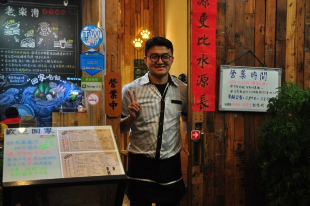 taichung-restaurant-happy-bay-hot pot-3