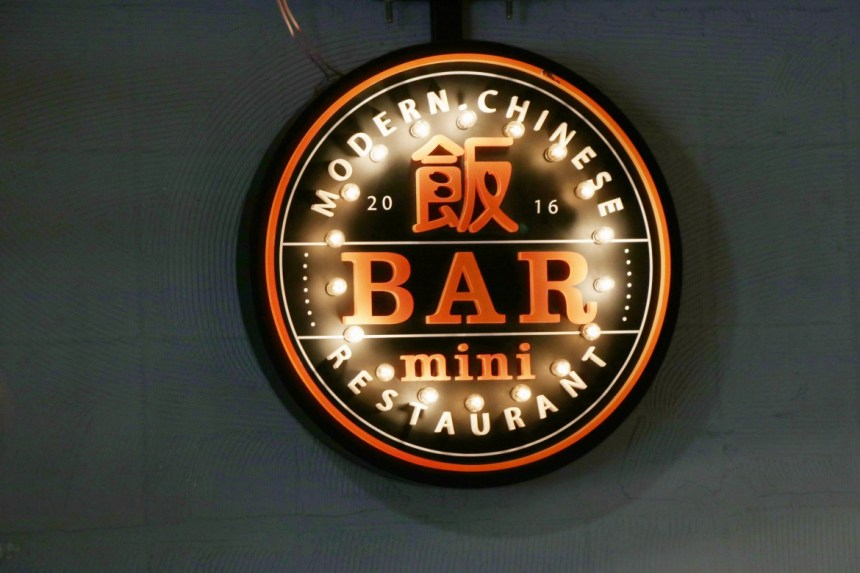 Taiwan Scene_FunNow_fun bar_ Restaurant_02