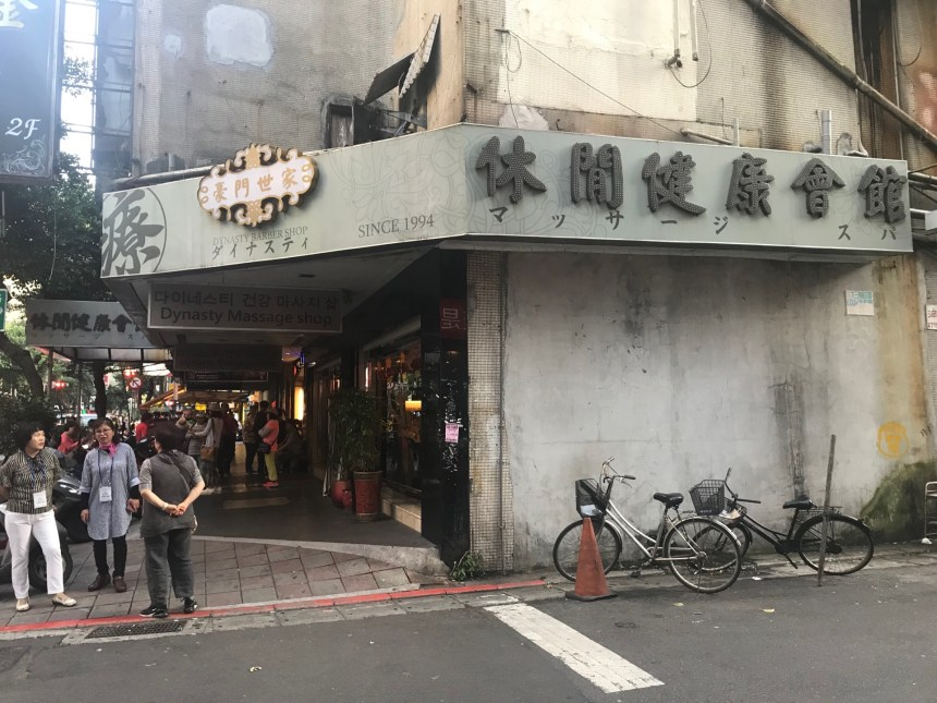 Dynasty Foot Massage in Taipei.