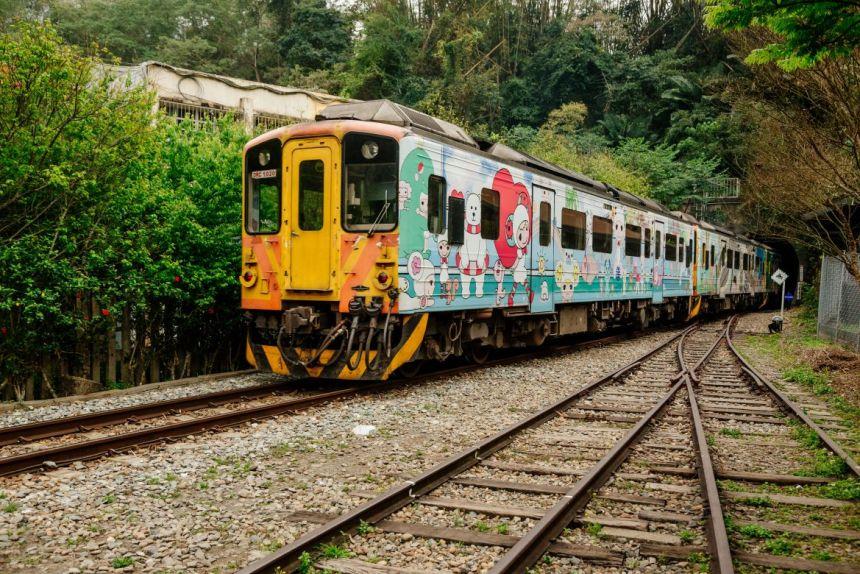 Jiji Railway