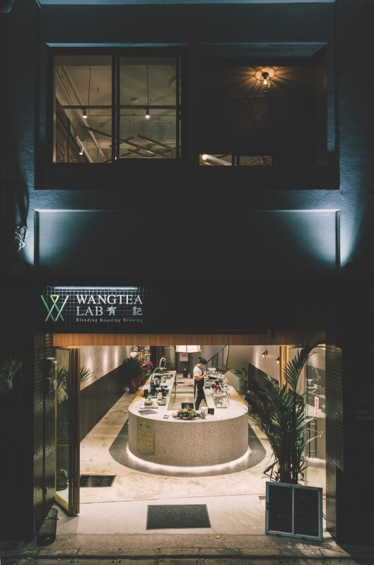 Wangtea Lab in Dadaocheng offers traditional tea blended with innovative style in their modern space.