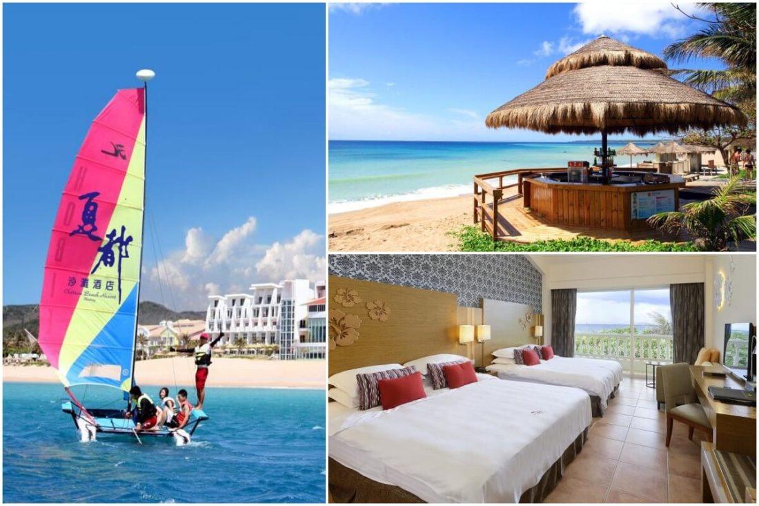 kenting-hotel Chateau Beach Resort