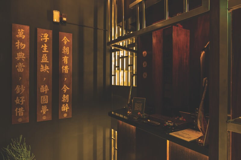 Speakeasy Pawn Bar is renovated from a real pawn in Taipei.