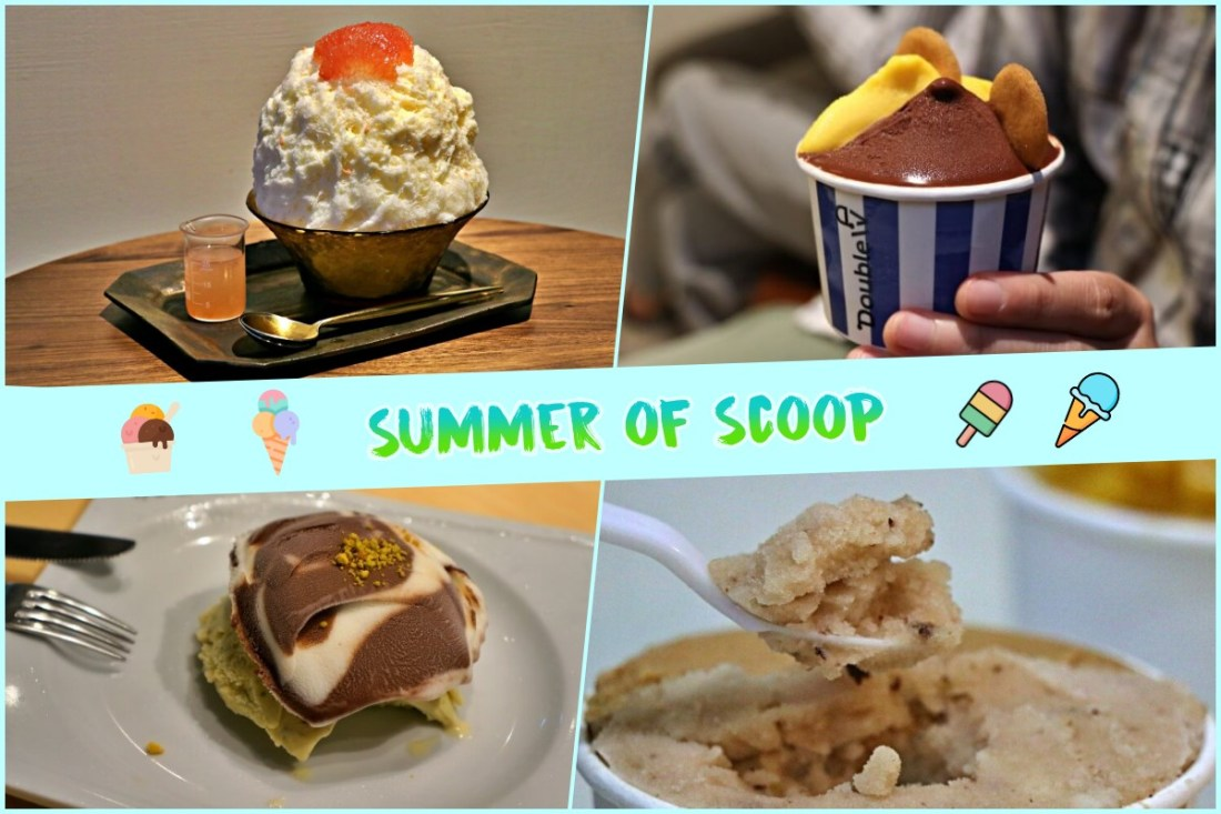 Have a scoop of ice cream in the hot hot summer of Taipei.