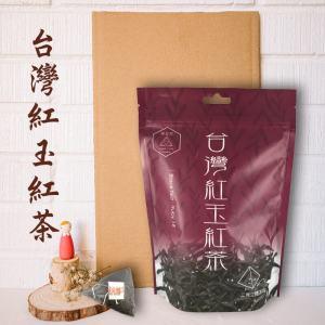 台灣紅玉茶