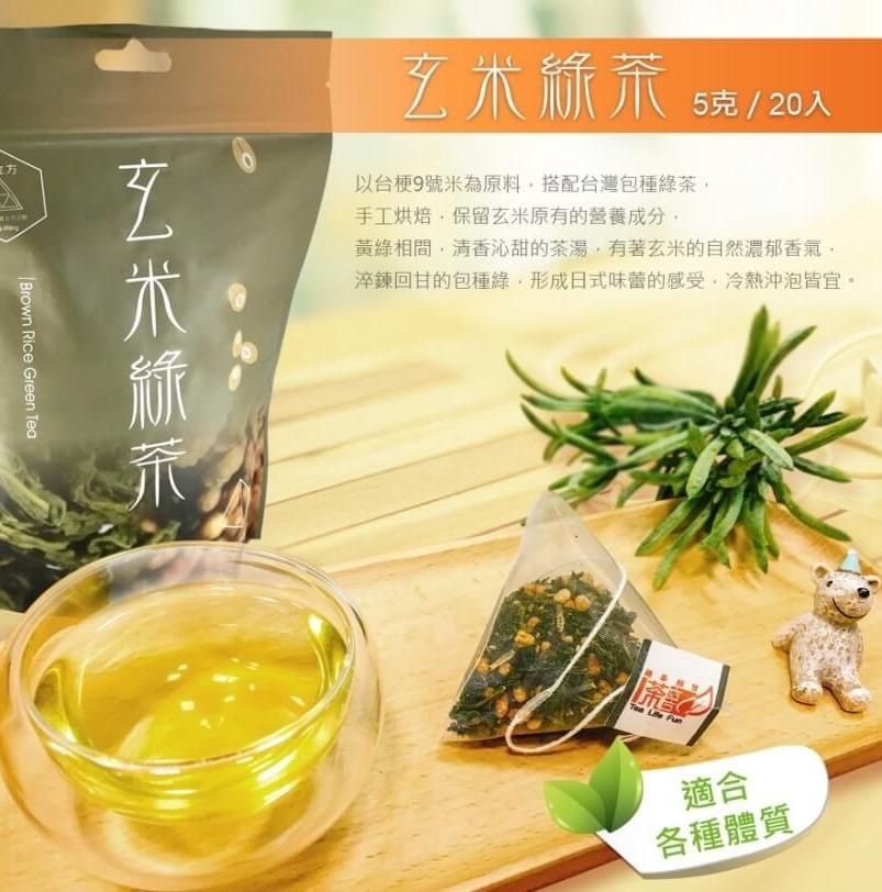 玄米綠茶哪裡買?|買之前先來認識玄米綠茶吧|買茶葉最推薦「無可挑Tea」