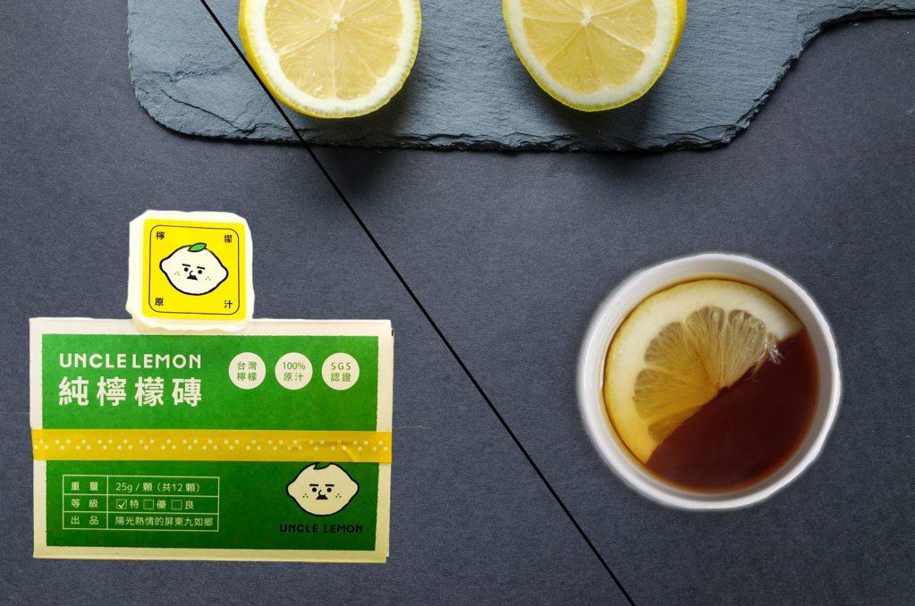 檸檬茶磚與檸檬片差別