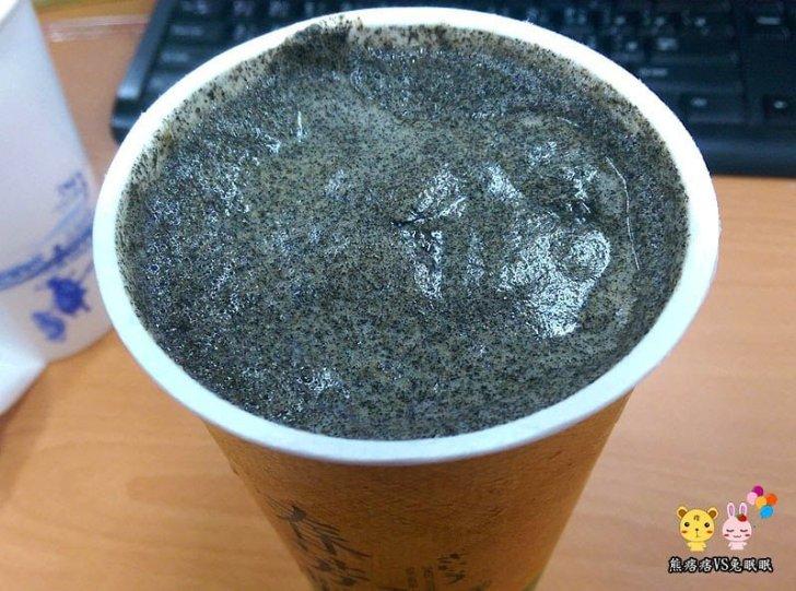 01 12 - 春芳號烤地瓜芝麻鮮奶茶,喝完這杯我都震驚了