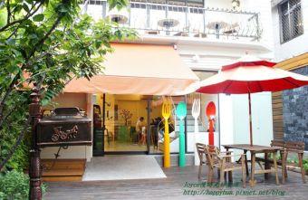 2015 07 10 150318 - 莎莎莉朵(Sausalito Café)隱身巷弄內的鐵鑄鍋精緻早午餐,近美術館綠園道的老房子改造餐廳
