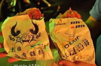 2015 07 28 104407 - 旱溪夜市排隊美食,惡魔雞排與惡魔狂爆雞排大對決