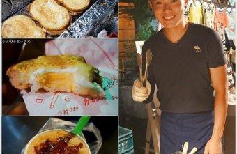 2015 07 29 000850 - 旱溪夜市裡發現歐巴?!賣道地韓國雞蛋糕?!不用坐飛機也可輕鬆品嘗囉~