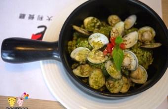 洋風義大利餐廳