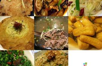 【台中。寧波小館】少油、少鹽,天然食材不加味精,讓大家吃的滿足吃的健康的餐館